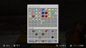 マイクラ鉱石たち